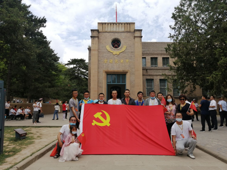 宁夏天宏爆破有限公司党支部组织党员赴延安开展红色教育系列活动